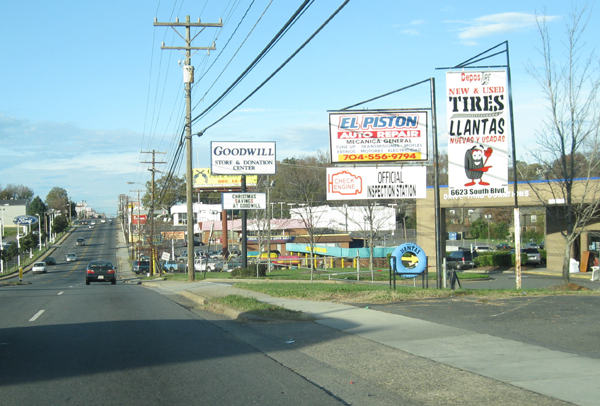South Boulevard